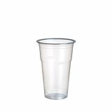 15 x  12 Trinkbecher, PP 0,2 l Ø 7,8 cm · 10,8 cm transparent