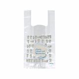4 x  500 Hemdchen-Tragetaschen, HDPE 45 cm x 25 cm x 11 cm weiss Wurstwaren beidseitig bedruckt